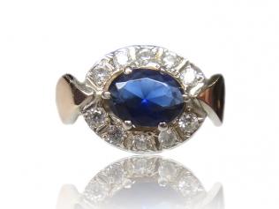 Серебряное кольцо с цирконием -
